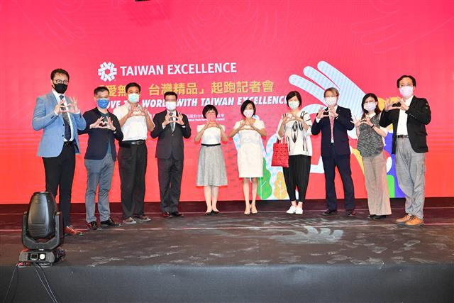 """""""Love the World with Taiwan Excellence"""" Charity Campaign International Press Conference."""