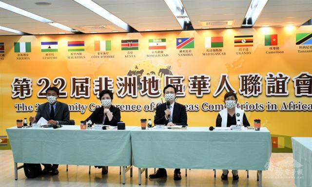 About 100 people participated online for the 22nd Amity Conference of Overseas Compatriots in Africa on 22 August.