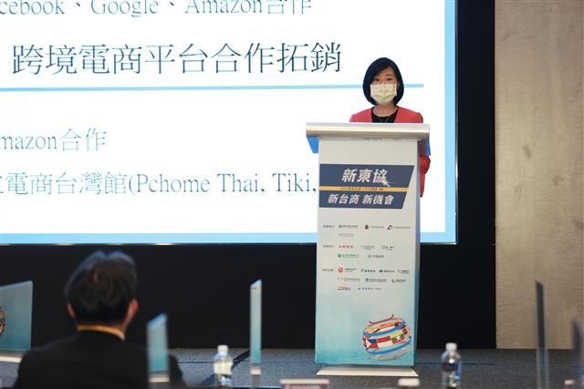 Cynthia Kiang, Director-General of Bureau of Foreign Trade, delivered a speech about the success and prospect of The New Southbound Policy.