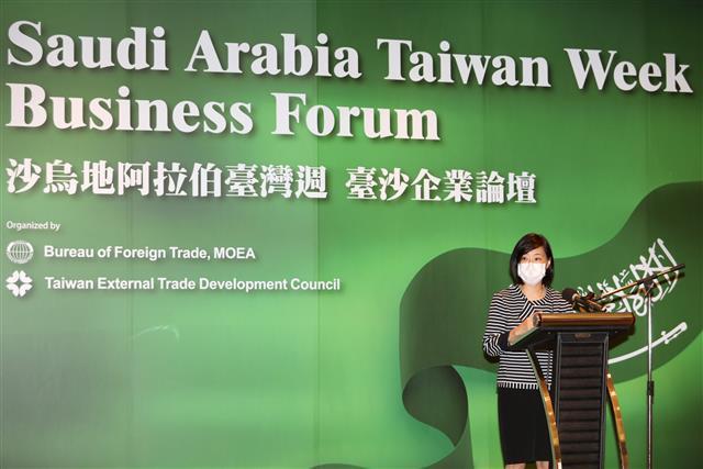 Business Forum for the 2021 Saudi Arabia-Taiwan Week