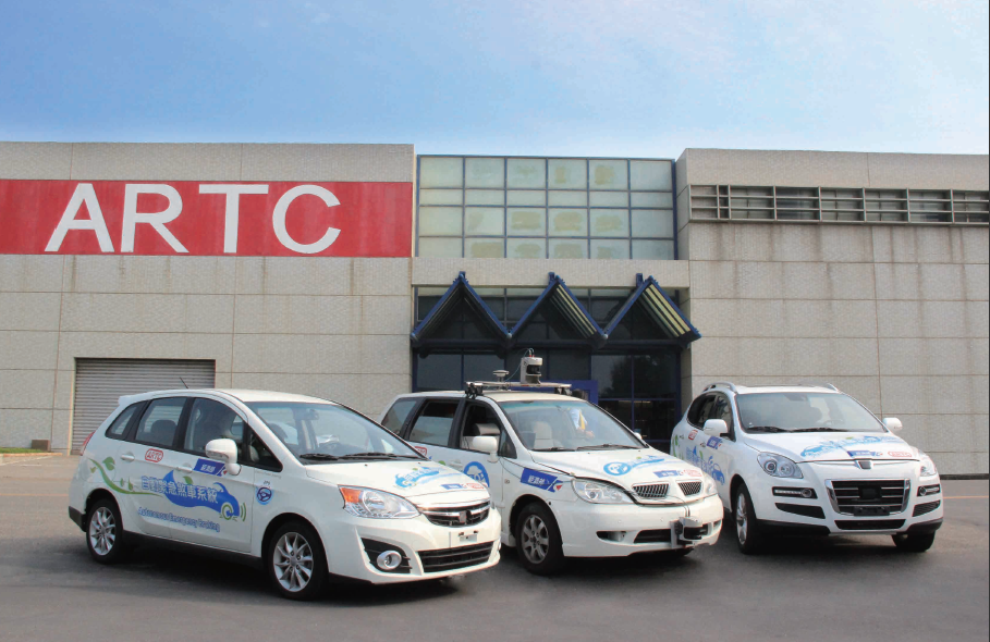 Automotive Research & Testing Center (ARTC)