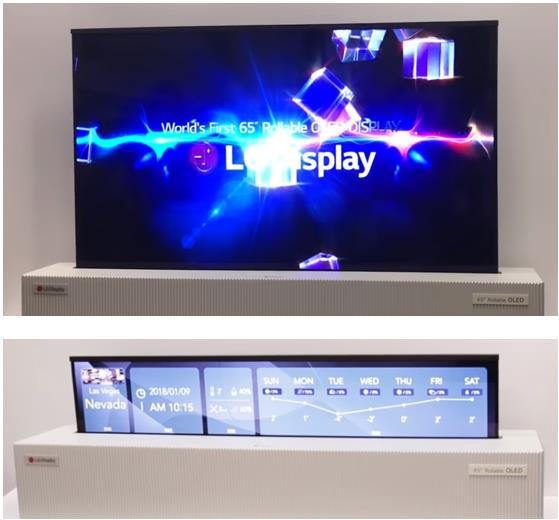 "圖3 LG Roll-up OLED TV完整65""展開及文字模式展示"