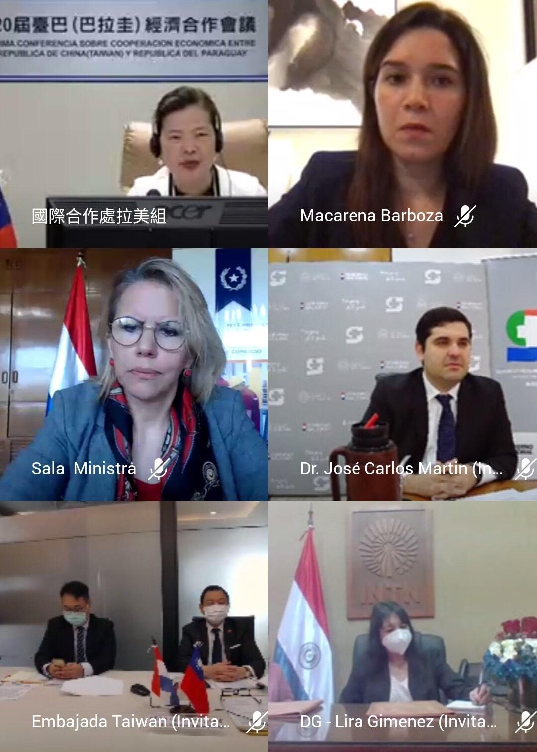 視訊會議照片(左上起王美花部長、巴國駐臺經濟專員Macarena Barboza、巴國工商部克菈梅部長、巴國動物健康局局長Jose Martin)