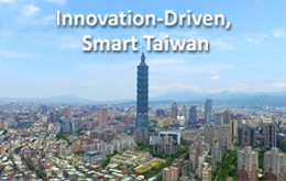 Innovation-Driven, Smart Taiwan (Standard Version)(標準版)-英文