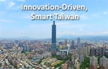 Innovation-Driven, Smart Taiwan (Standard Version)
