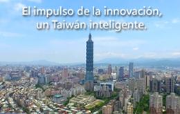 El impulso de la inno vación, un Taiwán inteligente(Versión estándar) -西文標準版