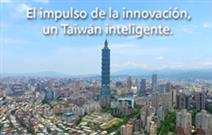 El impulso de la inno vación, un Taiwán inteligente(Versión Completa) (完整版)-西文